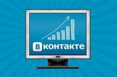 Придумаю сюжет рекламного видео ролика (который не оставит без внимания) 5 - kwork.ru