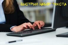 Выполню цветокррекцию и ретушь 10 Ваших фотографий 8 - kwork.ru