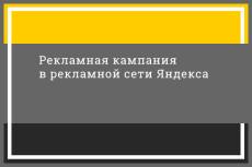 Напишу оригинальные тексты для ваших проектов 14 - kwork.ru
