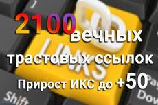 Соберу вручную базу данных по Вашим критериям 24 - kwork.ru