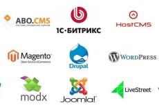 Комплексный аудит сайта 10 - kwork.ru