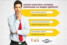 Наберу текст- грамотно, быстро 4 - kwork.ru