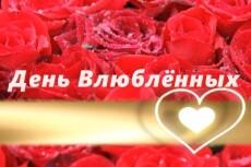 Сделаю из шаблона АЕ 3 - kwork.ru