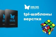 верстка 7 - kwork.ru