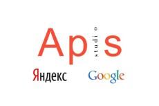 SEO оптимизация текстов сайта для вывода в TOP 17 - kwork.ru