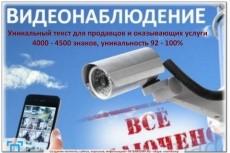 Ваша упаковка товара - 5 упаковок 25 - kwork.ru