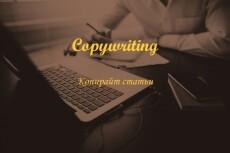 Создам и настрою Яндекс.Карты на Вашем сайте 8 - kwork.ru