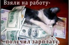 Подбор резюме 13 - kwork.ru