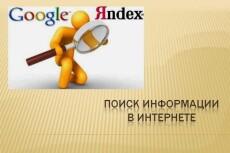 Составлю договор купли-продажи недвижимости 3 - kwork.ru