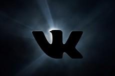 настрою таргетинг в ВК 6 - kwork.ru
