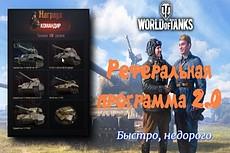 Ручной сбор информации email, телефоны, адреса, сайты и т. г 9 - kwork.ru