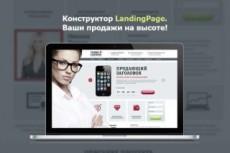 Установлю мощный форум с элементами социальной сети Discuz 28 - kwork.ru