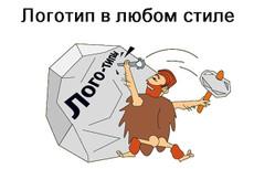 Разработка логотипа 84 - kwork.ru