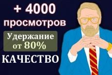 Анфолловинг инстаграм 19 - kwork.ru