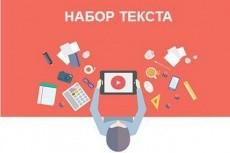 заполню декларации физическим лицам для возврата налога на доходы фл 5 - kwork.ru