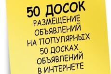 Создание сайтов на Wordpress 3 - kwork.ru