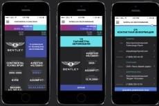 Акция. 5000 установок мобильного приложения из Google PlayMarket 4 - kwork.ru