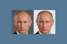 сделаю портрет в стиле hope 4 - kwork.ru