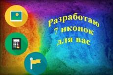 Создаю кроссворды для вас на любую тематику 4 - kwork.ru