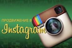 Топ 10 проблем маркетинга 16 - kwork.ru