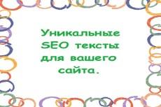 заполню 30 карточек товара 3 - kwork.ru