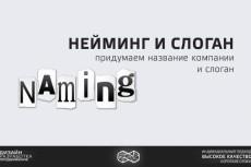 Разработка дизайна визитки 13 - kwork.ru