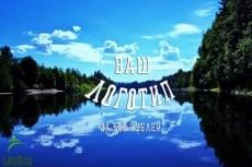 Оформление вашего YouTube канала 4 - kwork.ru