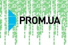 Соберу данные с одного сайта -  товары, контакты 5 - kwork.ru