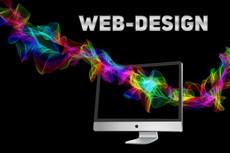Дизайн сайта 50 - kwork.ru