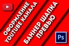 Видеомонтаж роликов любой сложности 3 - kwork.ru