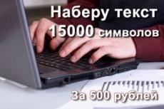 Обработка изображений для интернет-магазинов и не только 9 - kwork.ru