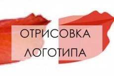 Симсонизация фото 7 - kwork.ru