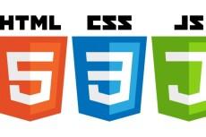 Создам сайт на PHP 5 - kwork.ru