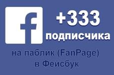 150 ссылок из различных аккаунтов Twitter 12 - kwork.ru