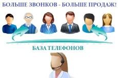 Составлю счет на оплату Вашим клиентам 21 - kwork.ru