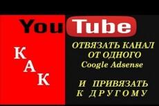 Написание , рерайт/копирайт текстов с/или без вставки фотоиллюстраций 6 - kwork.ru