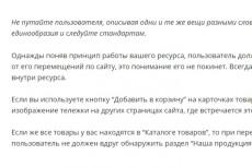 Комплексный аудит 1 сайта и/или интернет-магазина 7 - kwork.ru