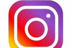 Сбор базы потенциальных клиентов для instagram 8 - kwork.ru