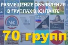 Сайт, интернет-магазин, блог, лендинг 4 - kwork.ru