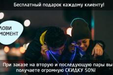 Грамоты и благодарности 21 - kwork.ru