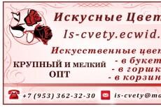 отрисую картинку в вектор 5 - kwork.ru