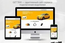 Сайт на MODx 8 - kwork.ru