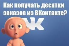 Найду качественные фото на иностранных сайтах 4 - kwork.ru
