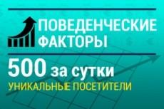 Выполню дизайн лендинга 47 - kwork.ru