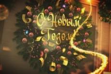 10 новогодних открыток родным с ИХ фото 3 - kwork.ru