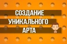 Создам шапку и аватар для YouTube канала 7 - kwork.ru