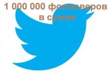 Очень жирные и заметные ссылки с 6 соцсетей + Mail. ru ответы и Ютуб 14 - kwork.ru