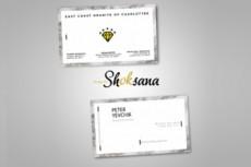 Сделаю макет визитки 25 - kwork.ru