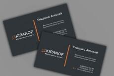 Предоставлю Вам макет вашей визитной карточки 19 - kwork.ru