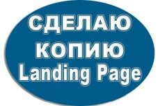 Напишу калькулятор для сайта (PHP или JavaScript). Результат отображается сразу 8 - kwork.ru